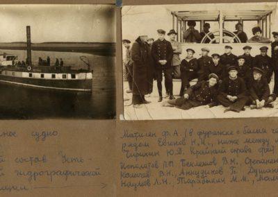 01 Усть-Ленская экспедиция (фото из семейного альбома)