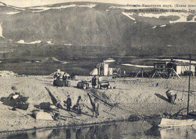 02 Маточкин Шар 1912 г.
