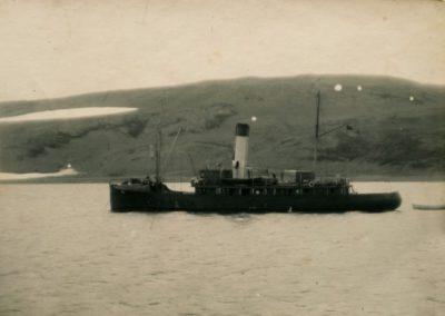 07 Гидрографическое судно ''Азимут''