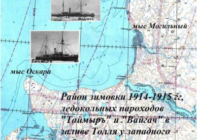 09 Карта зимовки 1914-1915 г.