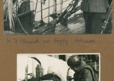 10 Листы семейного альбома Евгеновых