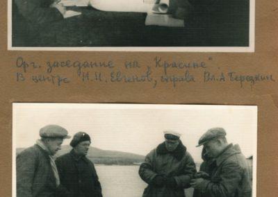 11 Листы семейного альбома Евгеновых