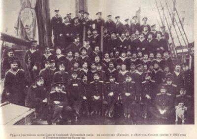 16 Экипажи ГЭСЛО 1913