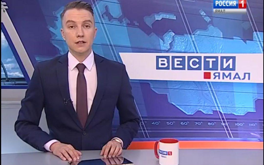Ямальцы, которые не попали на премьеру фильма «Белое безмолвие», смогут посмотреть его в интернете.