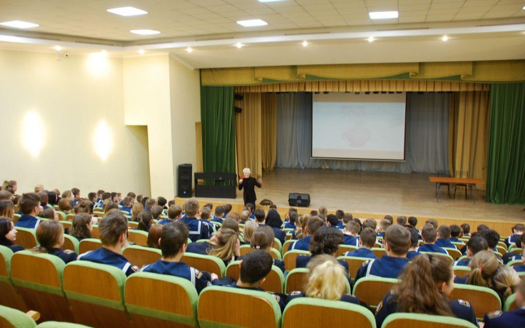 13 марта в Санкт-Петербурге в Морском техническом колледже им.Д.Н.Сенявина прошла презентация проекта «Неизвестные герои Севера» и показ документального фильма «Белое безмолвие».