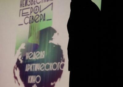 Документальный фильм «Белое безмолвие» из проекта «Неизвестные герои Севера» вошел в программу международного кинофестиваля «Море зовет»