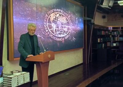Презентация проекта «Неизвестные герои Севера» в Русском географическом обществе.